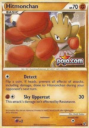 Pojo S Pokemon Card Of The Day   Trading Card COTD