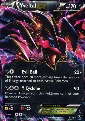 Trading system in pokemon x