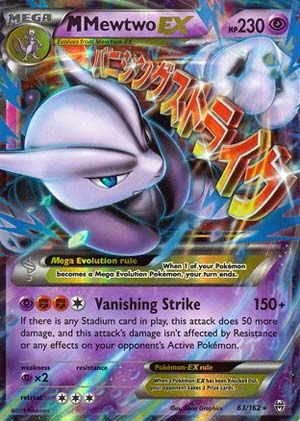 Pojo's Pokemon Card of the Day - Card Reviews