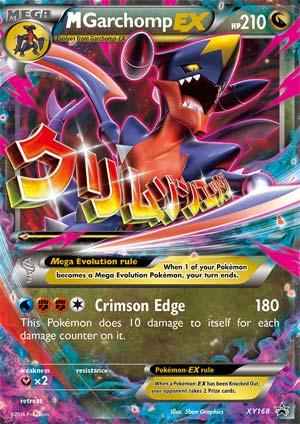 Pojo 39 s pokemon card of the day card reviews set reviews - Carte pokemon mega evolution ex ...