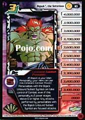DBZ - Dragon Ball Z - CCG Card - 12.6KB