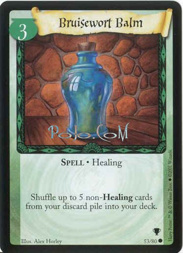 Harry Potter Card of the Day - CCG