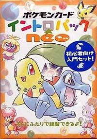 Pokemon nintendo gameboy and snap strategies cards prices pokedex