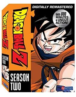 DBZ Season 2 DVD Uncut