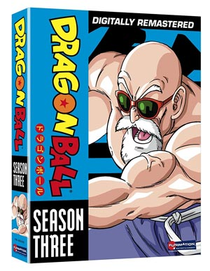 Dragon Ball Season 3