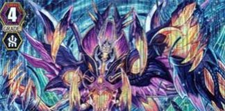 Original Deletor, Egorg