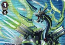 Blue Wave Marshal Dragon, Tetra-boil Dragon