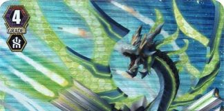 Blue Wave Marshal Dragon, Tetra-boil Dragon