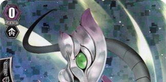 Neon Messiah Aurion