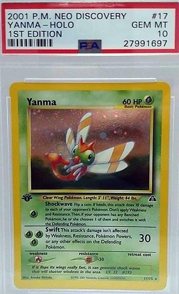 Yanma Pop4