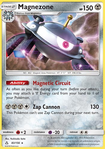 Magnezone - Ultra Prism