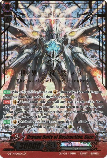 Dragon Deity of Destruction, Gyze