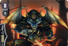 Stealth Dragon, Burai