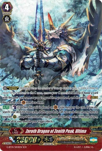 Zeroth Dragon of Zenith Peak, Ultima