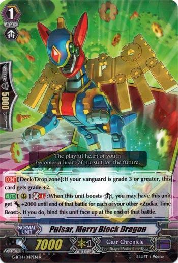 Pulsar, Merry Block Dragon