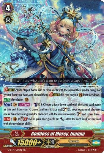 Goddess of Mercy, Innana