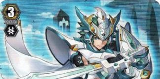 Higher Deity Knight, Altmile