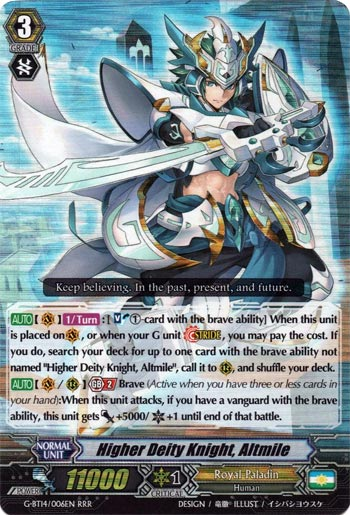 Higher Deity Knight, Altmile