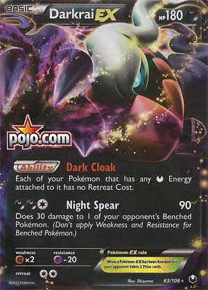 Darkrai-EX  - Dark Explorers