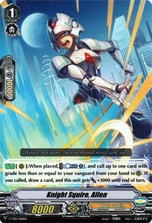 Knight Squire, Allen