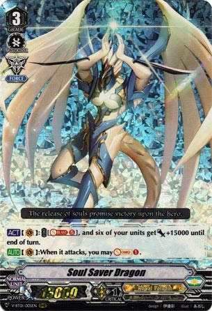 Soul Saver Dragon (V Series)