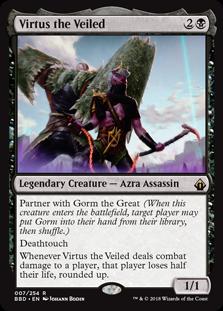 virtus the veiled