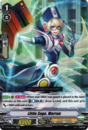 Little Sage, Marron (V Series)