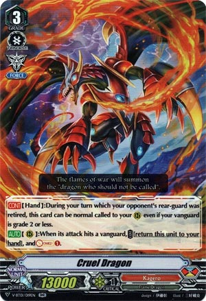 Cruel Dragon (V Series)