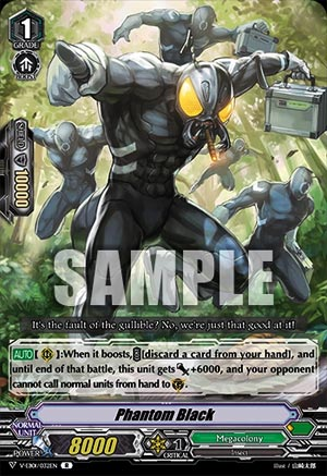 Phantom Black (V Series)