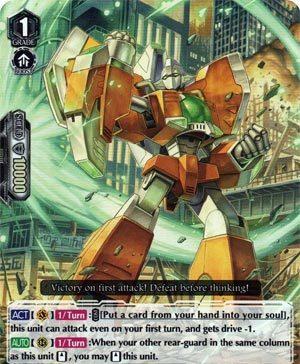 Raizer Custom (V Series)
