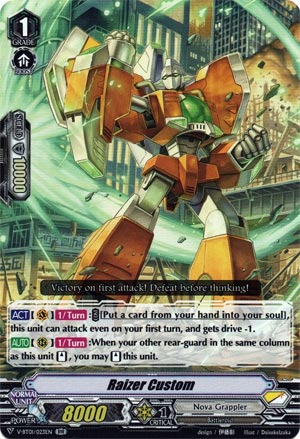 Raizer Custom (V Series)