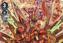 Ravenous Dragon, Gigarex (V Series)