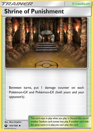 Shrine of Punishment (Celestial Storm