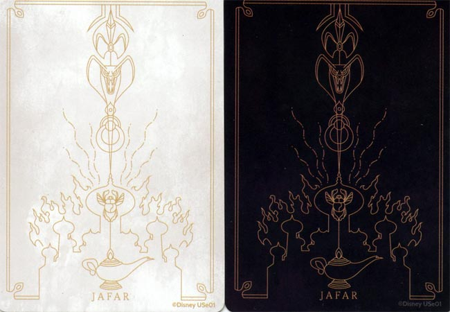 Jafar's Fate Cards (left) and Jafar's Villain Deck (right)