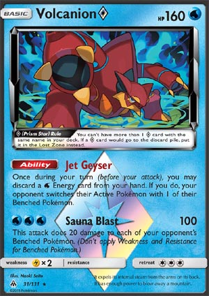 Volcanion Prism Star (Forbidden Light FLI 31)