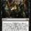 Mausoleum Secrets – MTG Card Review