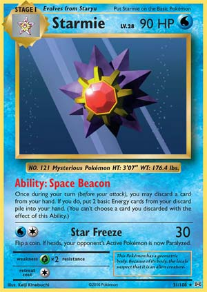 Starmie - XY: Evolutions