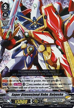Super Dimensional Robo, Daiyusha (V Series)