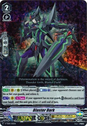 Blaster Dark (V Series)