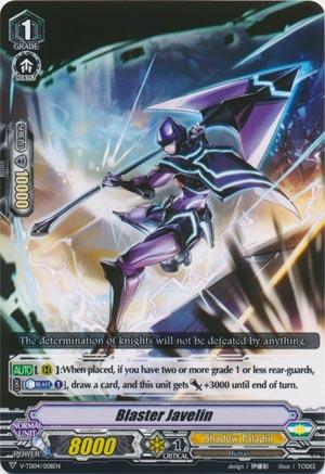 Blaster Javelin (V Series)