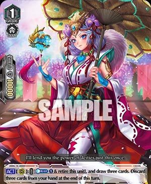 Goddess of Forbearance, Ohmiyanome