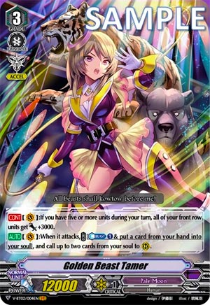 Golden Beast Tamer (V Series)