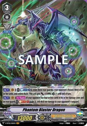 Phantom Blaster Dragon (V Series)