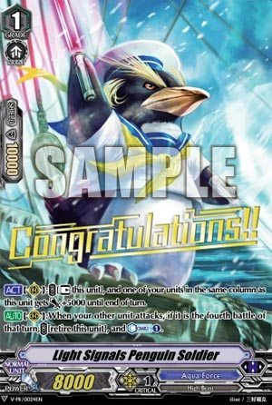 Light Signals Penguin Soldier (V Series)