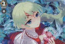 Nightmare Doll, Alice - #BT03/003