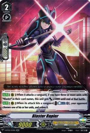 Blaster Rapier (V Series)