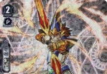 Swift Archer, FUSHIMI (V Series)