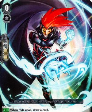 Vermillion Gatekeeper V