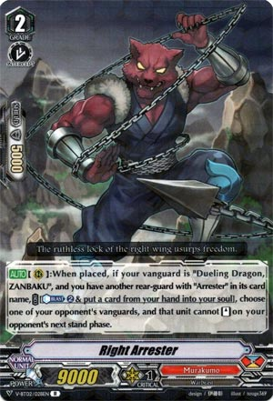 Right Arrester (V Series)