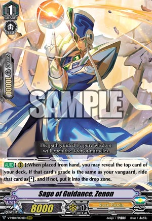 Sage of Guidance, Zenon (V Series)